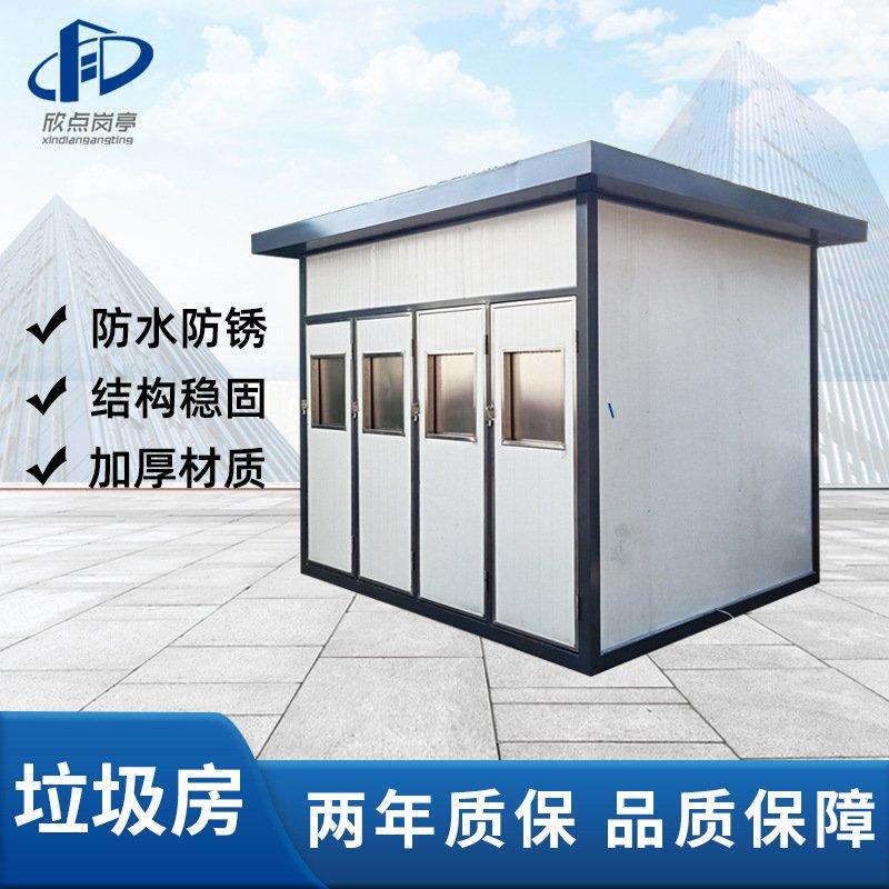 福州园区彩钢板垃圾房 上门测量定制可移动式环保分类屋
